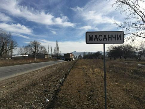 In Masanchi, nothing will ever be the same again